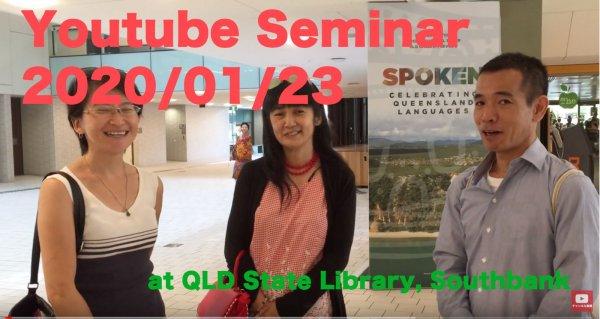 Youtube Seminar(23/01/2020)